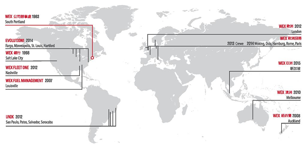 WEX Worldwide Office Locations